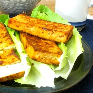Prepare your own firm Chipotle Tofu, ready to slice and use instead of commercial baked tofu.